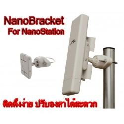 Nano Bracket ชุดขายึดกับผนังหรือเสา สำหรับอุปกรณ์ Ubiquiti