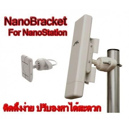 Nano Bracket ชุดขายึดกับผนังหรือเสา สำหรับอุปกรณ์ Ubiquiti Nanostation
