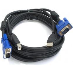 D-Link DKVM-CU5 สายเชื่อมต่อ KVM ชนิด USB ความยาว 5 เมตร (16-feet) สำหรับ KVM รุ่น D-Link DKVM-4U KVM Switch