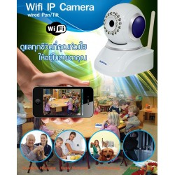 Plenty Computer กล้อง IP Camera / เครื่องบันทึก NVR Plenty IP-J03KS กล้อง IP Camera แบบ Wireless รองรับ Pan/Tilt พร้อม IR ราค...