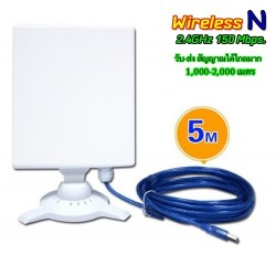 WIFI-HIGH-POWER-7214N ตัวรับสัญญาณ USB แบบ High Power พร้อมเสาทิศทาง 14dBi สายยาว 5 เมตร Wireless Adapter (รับสัญญาณ Wireless)