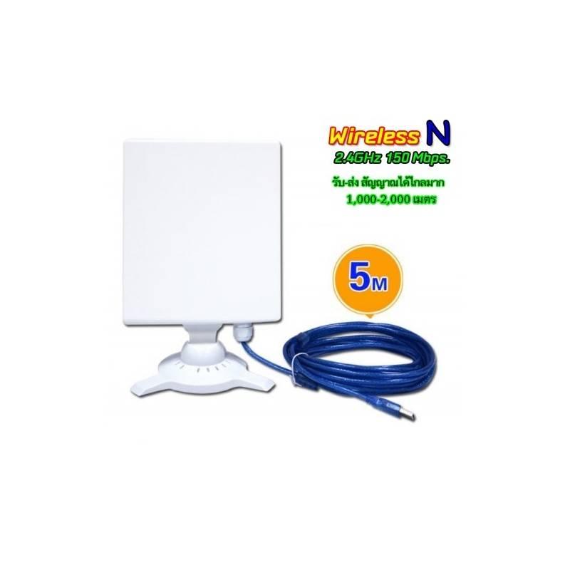 SysNet Center Wireless Adapter (รับสัญญาณ Wireless) WIFI-HIGH-POWER-7214N ตัวรับสัญญาณ USB แบบ High Power พร้อมเสาทิศทาง 14dB...