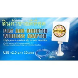 SysNet Center Wireless Adapter (รับสัญญาณ Wireless) WIFI-HIGH-POWER-N10 ตัวรับสัญญาณ USB แบบ High Power พร้อมเสาทิศทาง Panel ...