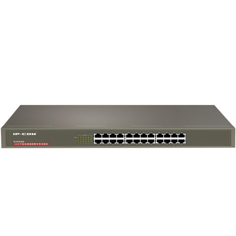 IP-COM (ไอพีคอม) IP-COM G1024G Gigabit Switch ขนาด 24 Port ความเร็ว Gigabit