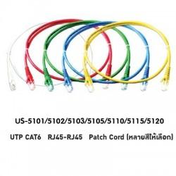 Link US-5101 สายแลน Patch Cord Cat6 เข้าหัวสำเร็จ ยาว 1เมตร รองรับความเร็ว Gigabit