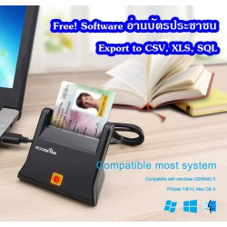 Smart Card Reader Rocketek RT-SCR2 Type ISO7816 Class A, B, C ฟรี Software อ่านบัตร
