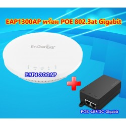 EnGenius EAP1300 พร้อม POE 48VDC, Wireless Access Point MU-MIMO Wave 2 Dual-Radio 867Mbps Wireless AccessPoint (กระจายสัญญาณ ...