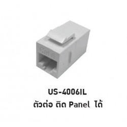 Link US-4006IL IN-LINE Coupler For Patch Panel เชื่อมต่อสาย Lan UTP CAT6 Connector หัวต่อ LAN