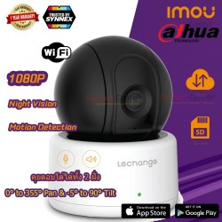 IMOU Ranger WIFI IP-Camera Pan/Til, Night Vision, Motion Detect, Two-way Talk, Cloud กล้อง IP Camera / เครื่องบันทึก NVR