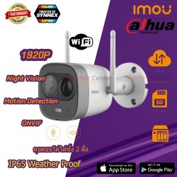 IMOU Bullet Outdoor WIFI IP-Camera 2MP, ONVIF, Night Vision, Motion Detect, Two-way Talk, Cloud กล้อง IP Camera / เครื่องบันท...