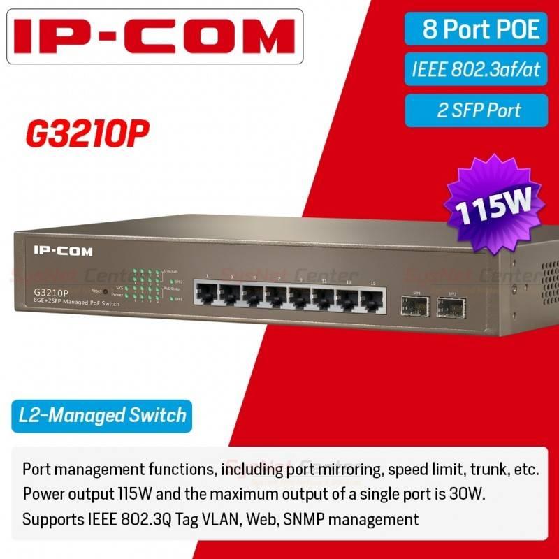 IP-COM G3210P L2-Managed Gigabit POE Switch 8 Port, SFP 2 Port POE 115W Switches เชื่อมเครือข่ายแบบสาย