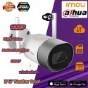 IMOU Bullet IPC-G26P Outdoor WIFI IP-Camera 2MP, ONVIF, Night Vision, Motion Detect, Mic, Cloud กล้อง IP Camera / เครื่องบันท...