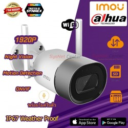 IMOU IMOU Bullet IPC-G26P Outdoor WIFI IP-Camera 2MP, ONVIF, Night Vision, Motion Detect, Mic, Cloud