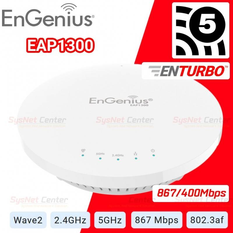 EnGenius EAP1300 Wireless Access Point MU-MIMO Wave 2 Dual-Radio มาตรฐาน AC ความเร็วสูงสุด 867Mbps Wireless AccessPoint (กระจ...