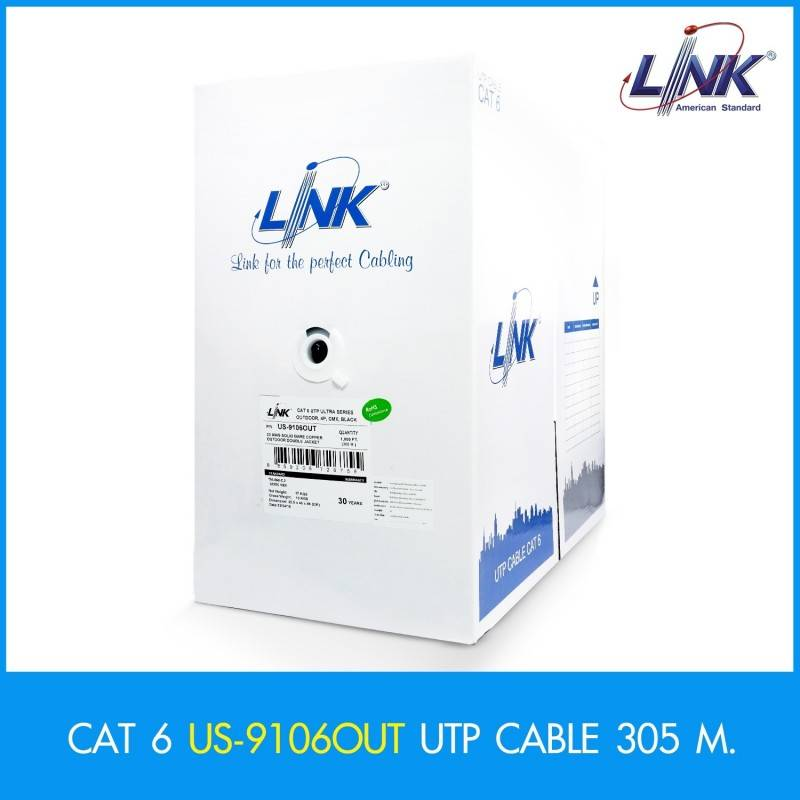 LINK US-9106OUT CAT 6 UTP, PE OUTDOOR w/Cross Filler, 23 AWG Double Jacket Black 305 M./Pull Bx สายนำสัญญาณ Network Cable & T...