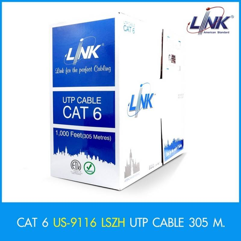Link Link US-9116LSZH CAT6 ULTRA UTP Low Smoke Zero Halogen Cable Filler (600MHz) LSZH