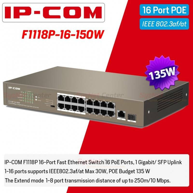 IP-COM F1118P-16-150 POE Switch 16 Port,1 Port Uplink Gigabit/SFP, POE 802.3at 135W Switches เชื่อมเครือข่ายแบบสาย