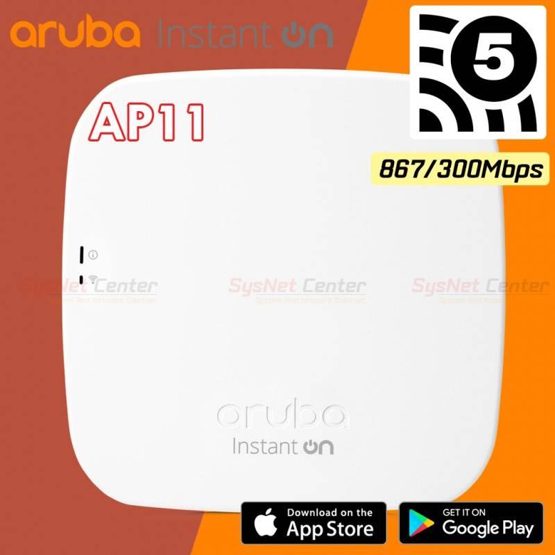 Aruba Aruba Instant On AP11 (RW) 2x2 11ac Wave2 Indoor Access Point 1167Mbps