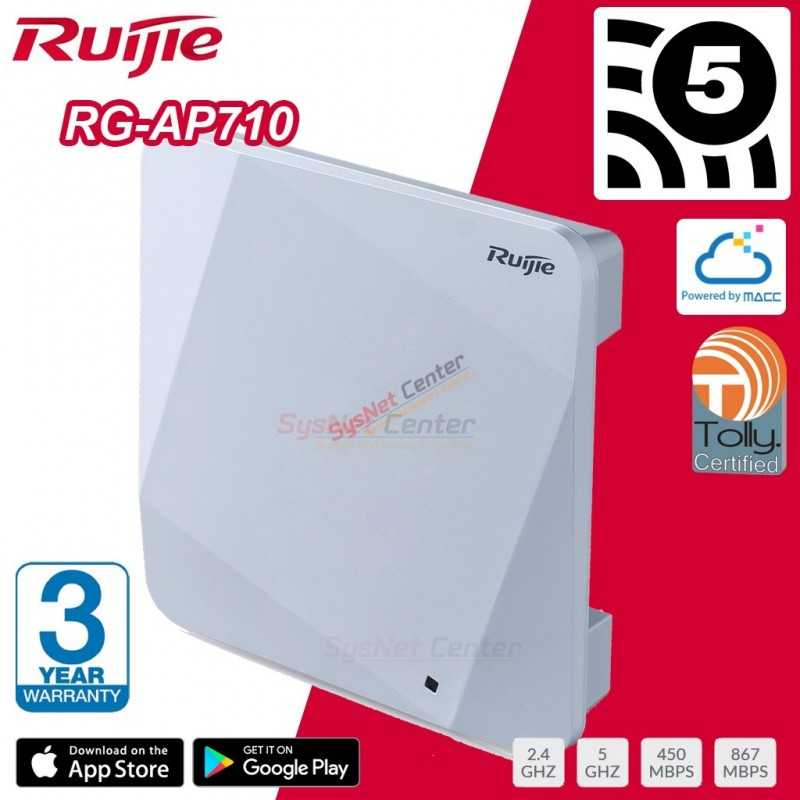 Ruijie Networks Ruijie RG-AP710 Wireless Access Point AC 1167Mbps 2x2 MIMO Port Gigabit, Cloud Control