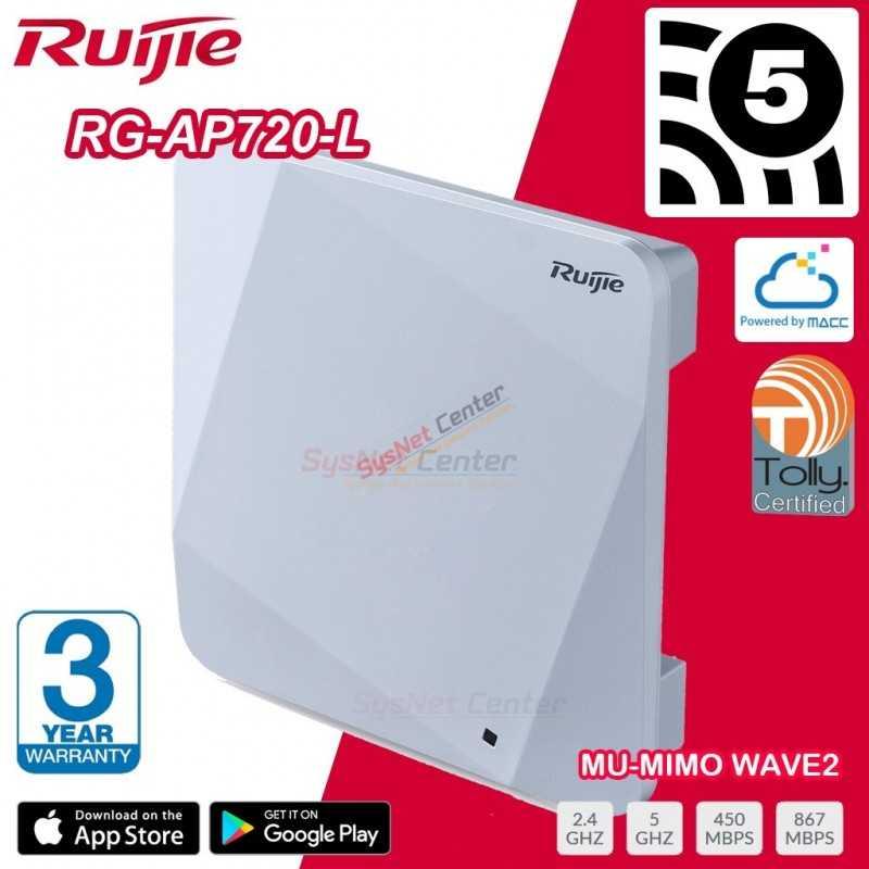 Ruijie Networks Ruijie RG-AP720-L Wireless Access Point AC Wave 2, 1.167Gbps 2x2 MIMO Port Gigabit, Cloud Control
