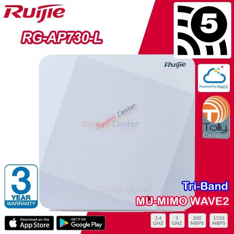 Ruijie Networks Ruijie RG-AP730-L Wireless Access Point AC Tri-Band Wave 2, 2.130Gbps MIMO Port Gigabit, Cloud Control