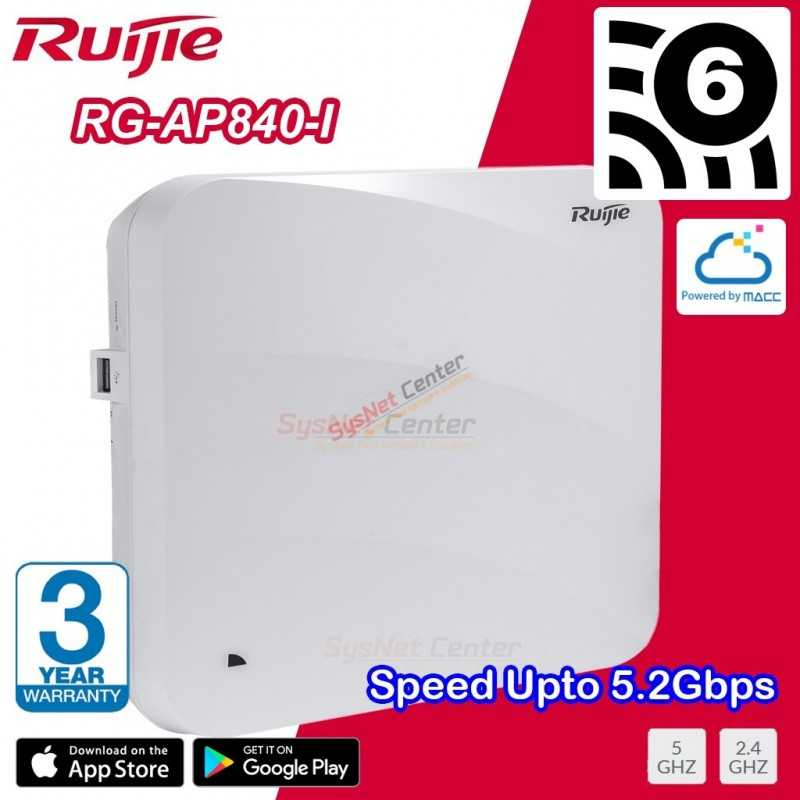 Ruijie Networks Ruijie RG-AP840-I Wireless Access Point AX 4x4 MIMO, 5.2Gbps,3 Port Gigabit, Cloud Control