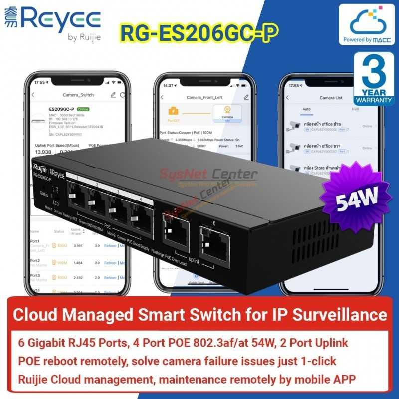 Reyee by Ruijie Reyee RG-ES206GC-P Cloud Managed Smart POE Switch 6 Port Gigabit, 4 Port POE 54W