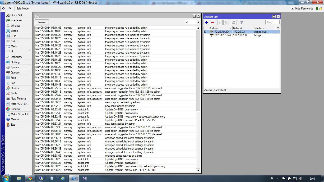 การ Set Dynanic DNS บน Mikrotik โดยใช้ Service DynDNS org in