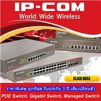 IP-COM (ไอพีคอม)