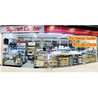 Sysnet Center จำหน่าย ติดตั้ง อุปกรณ์ Network มากว่า 12 ปี