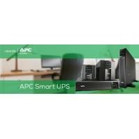 APC UPS สำหรับอุปกรณ์ Network ปกป้องอุปกรณ์สำคัญด้วย UPS คุณภาพจากอเมริกา