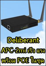 deliberant apc-2mi