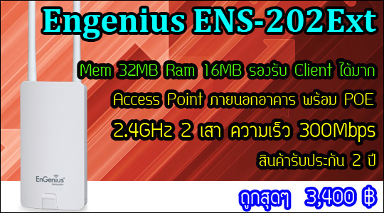 engenius ens202ext access point