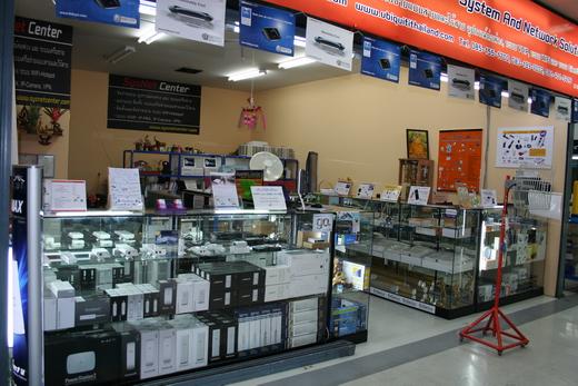 หน้าร้าน Sysnet Center