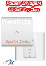 ubiquiti-powerbridge-m5