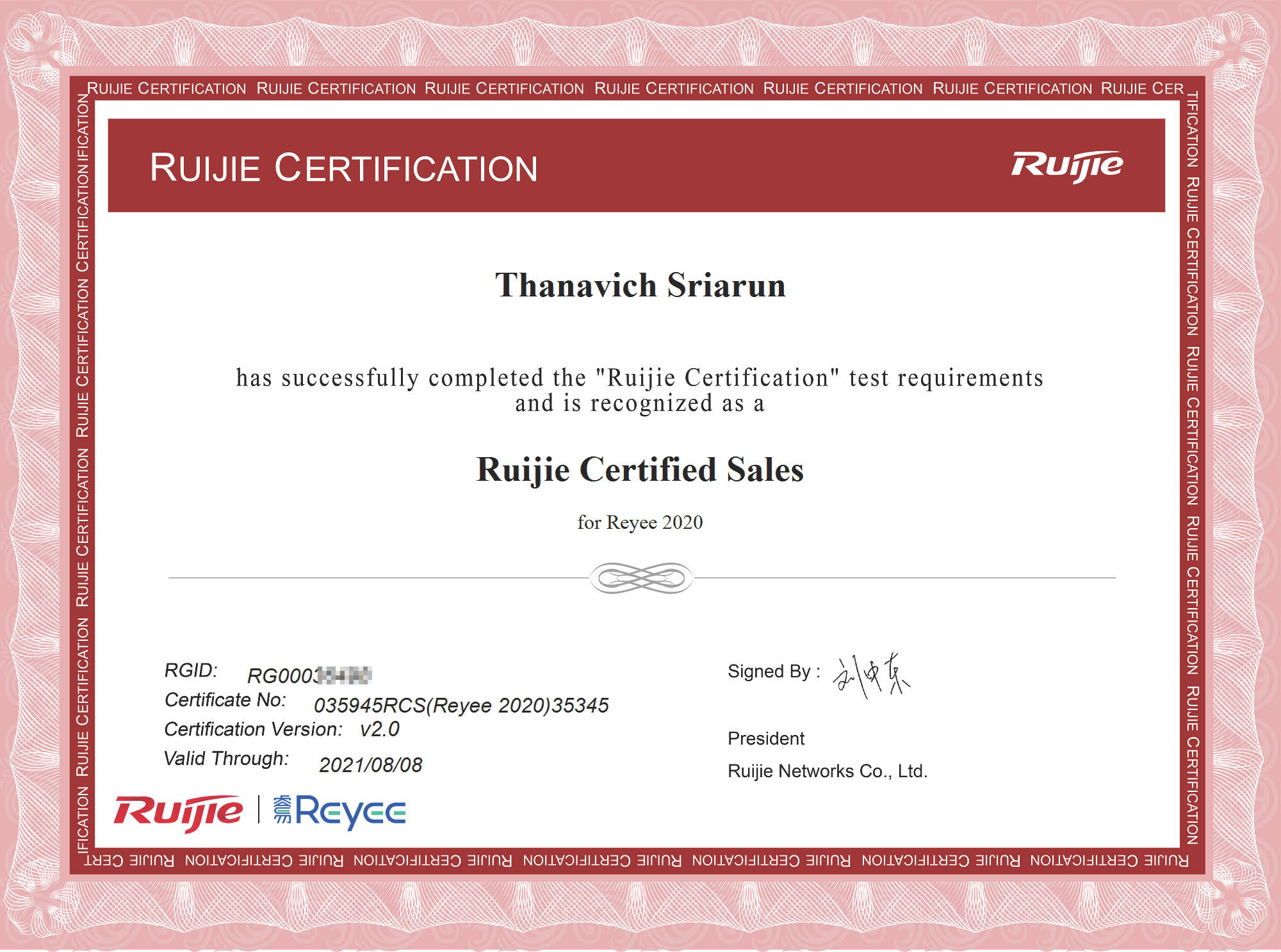 ruijie rcs reyee certified