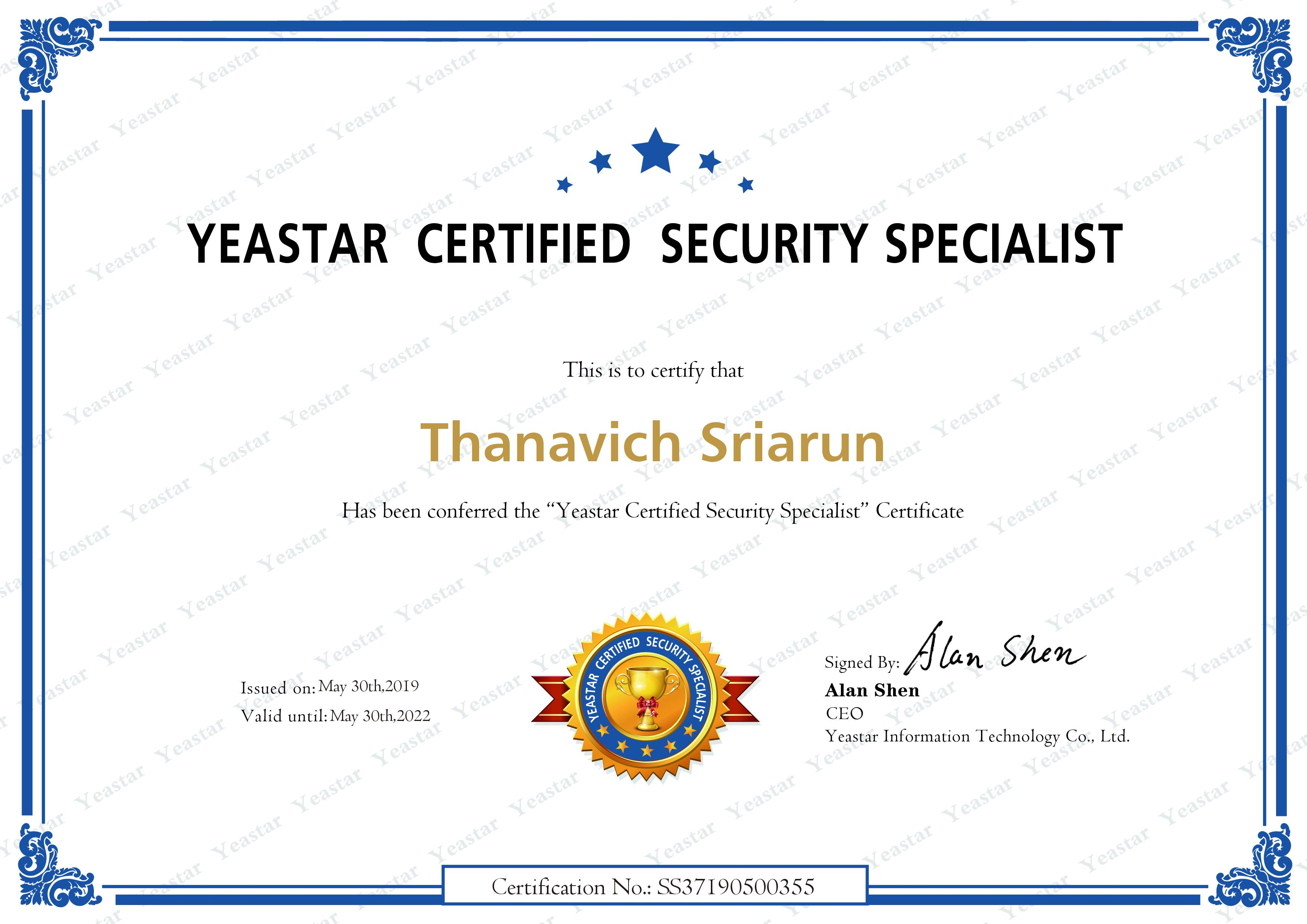 YCSS Certificate