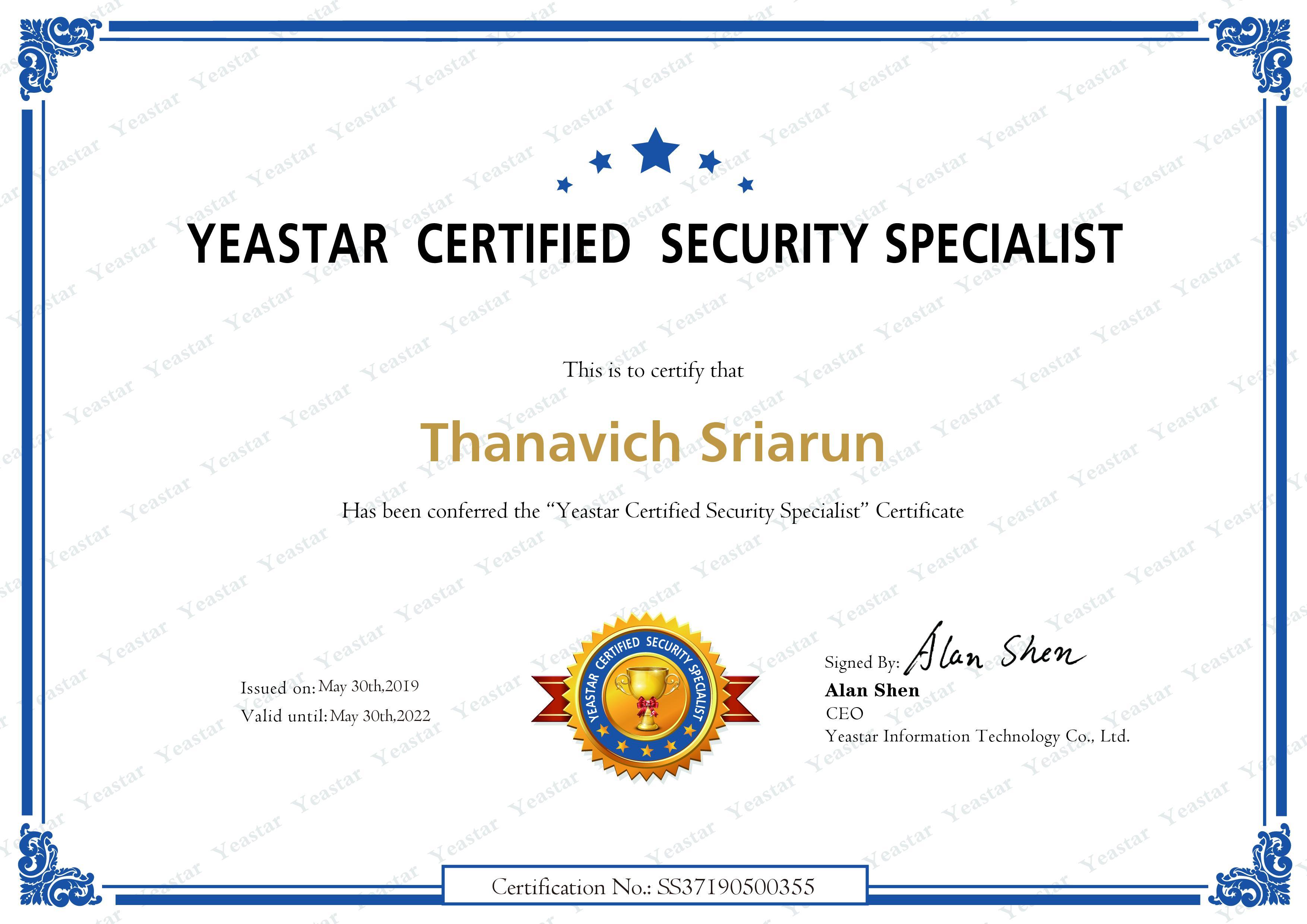 YCSS Certificate