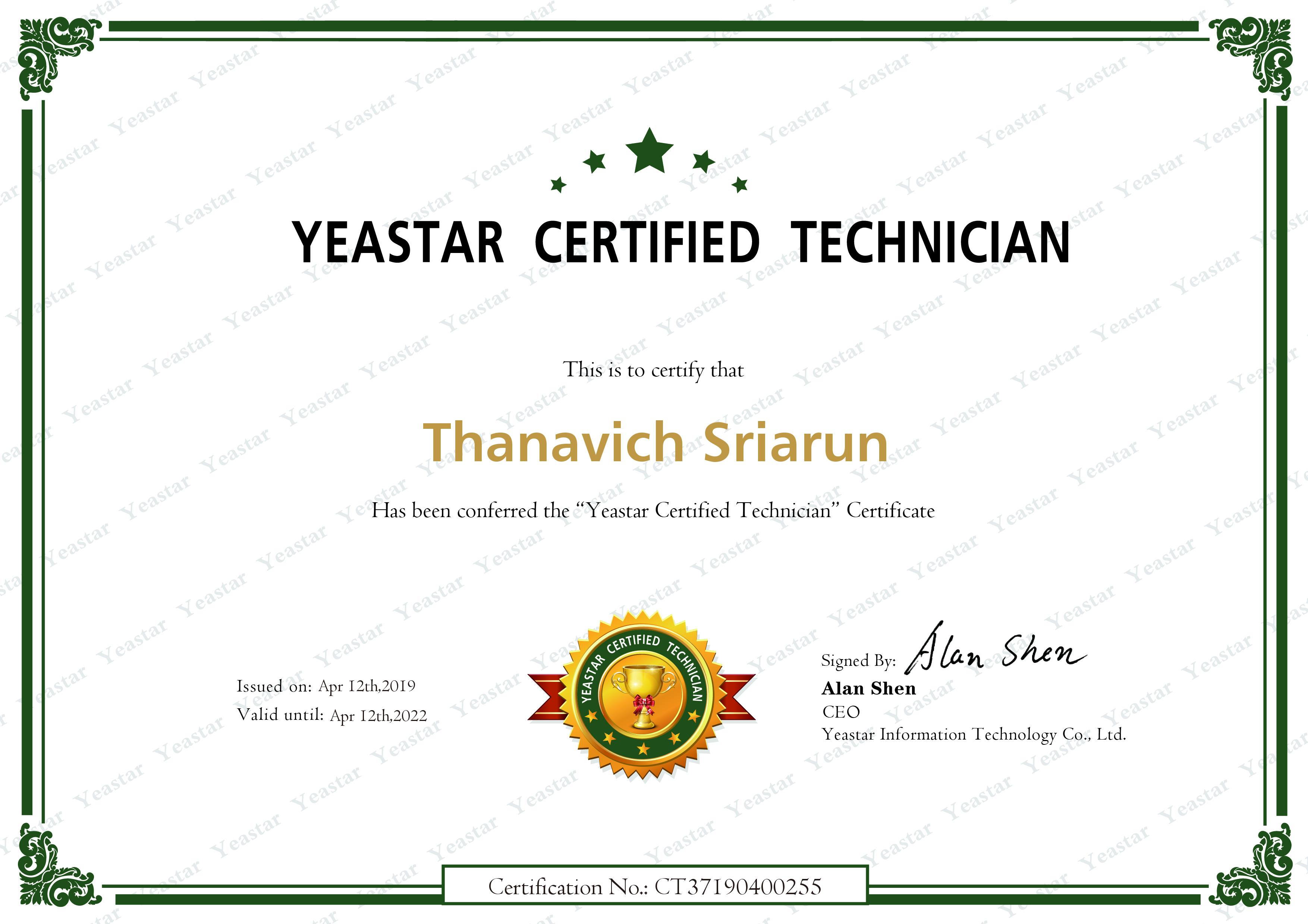 YeaStar Certificate