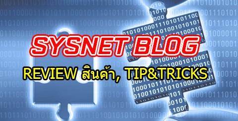 Sysnet Blog